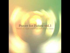 Prayer For Future Career