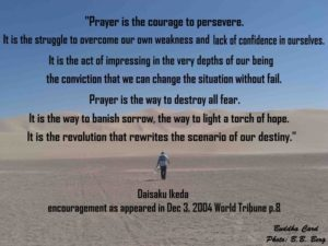 Prayer For Courage In The Christian Life