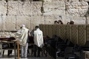 Prayer For the Government of Israel