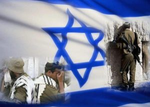 Prayer For The Safety And Protection Of Israel