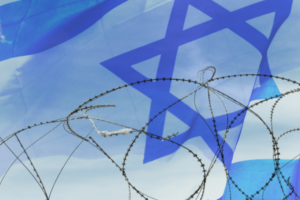 Prayer Of Protection For Israel