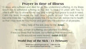 Prayer For A Baby's Chronic Illness