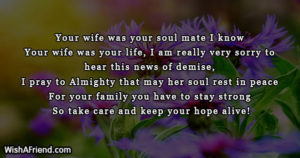 Prayers For Loss Of Wife