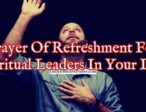 Prayer For Spiritual Leaders